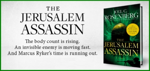 Jerusalem Assassin display ad